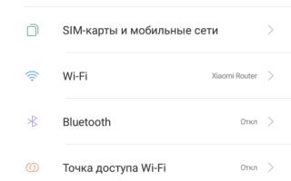 Как восстановить Mi аккаунт: если телефон заблокирован или забыл логин и пароль