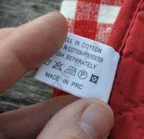 Made in PRC — какая страна производитель, расшифровка