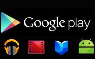 Как установить на телефон «Плей Маркет»? Инструкция по установке Google Play Market