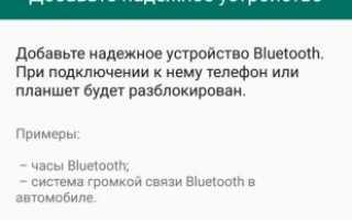 Как разблокировать телефон (планшет) на Android, если забыл пароль или графический ключ