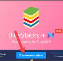 Регистрация и вход в Google Play Market (Гугл Плей Маркет)