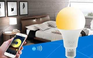 Xiaomi Led Lamp — умная лампа для праздника и повседневного использования.