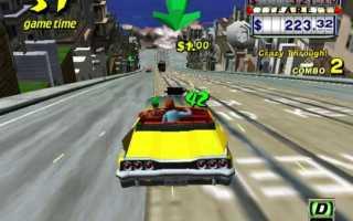 Эмулятор Sega DreamCast для Android