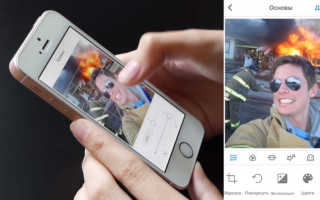 Программа Аватан: фоторедактор в вашем мобильнике