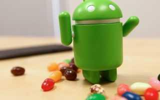 Секретная функция всех Android-смартфонов, которая спасет ваше мобильное устройство