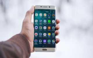 10 полезных приложений для смартфона, которых нет у ваших друзей