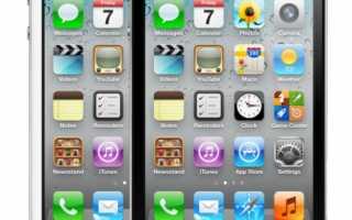 В чем отличие iPhone 4 vs 4s – сравнение, характеристики, цены