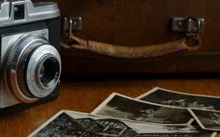 «Фотосканер» — умное приложение от Google для оцифровки старых фото