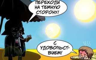 Черный фон в ВК: темная тема для ПК и телефона — как сделать