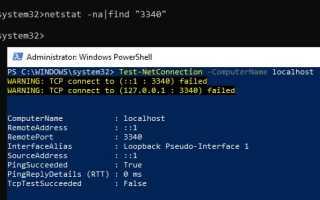 Как сбросить сетевые настройки Windows 7 и 10 одной командой. Ну, может быть двумя
