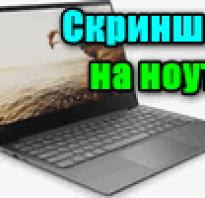 Как сделать скриншот на Dexp