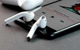 Рейтинг беспроводных наушников Apple и с поддержкой iPhone