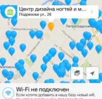 WiFi Map: доступная каждому карта халявного интернета
