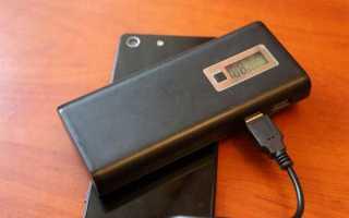 Внешний аккумулятор для телефона: критерии выбора и как использовать
