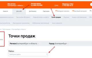 Информация о том, как отключить Интернет на «Мотиве»: тариф «Марафона» за 6 рублей в день