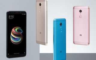 Самый долгожданный бюджетный смартфон 2018 года: обзор Xiaomi Redmi Note 5