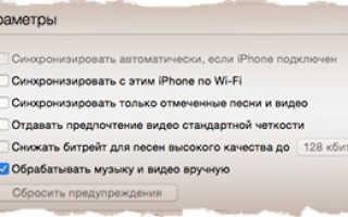 Как скачать музыку на телефон или перекинуть с ПК, инструкция для Андроид