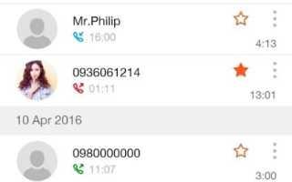 Автоответчик на телефон Android с записью голосового сообщения