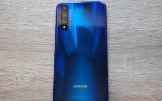 Обзор смартфона Honor 10i: когда китайцы проиграли корейцам