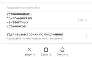Не могу зарегистрироваться в Инстаграм – выдает ошибку: на телефоне и компьютере