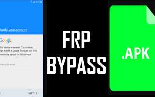 Download FRP Tools Free – Bypass FRP APK PC TOOLS