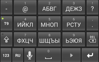 Инструкция по установке клавиатуры для Android
