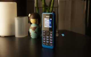 Дешевле не бывает: обзор кнопочных телефонов до 1000 рублей