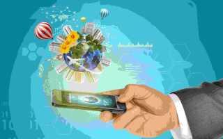 Как настроить интернет на телефоне: способы настройки мобильного интернета, советы и рекомендации