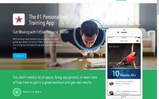 Андроид приложения для занятия спортом и контроля здоровья