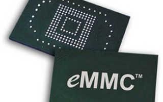 eMMC накопитель что это