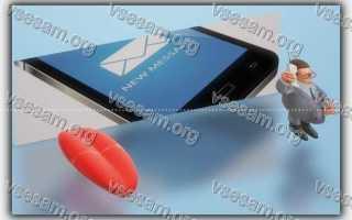 Как установить мелодию на СМС на Samsung