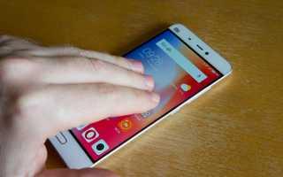 Как сделать скриншот на Xiaomi смартфонах: все способы