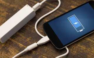 13 советов, которые позволят увеличить время работы Android смартфонов и планшетов