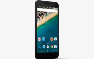 Смартфон LG Nexus 5: характеристика, описание, настройки, отзывы