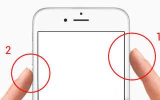 Как перезагрузить телефон Хонор, если завис и кнопка питания не работает