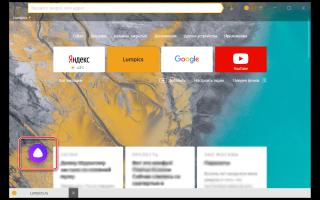 В Яндекс Строке не работает голосовой поиск