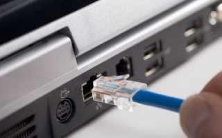 Что делать, если сетевой кабель не подключен хотя он подключен?