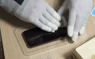 Защитное стекло 10D 9H Glass для iPhone X, черное