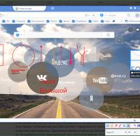 UC Browser что это за программа