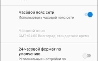 Скачиваем приложения Google Play без аккаунта Google