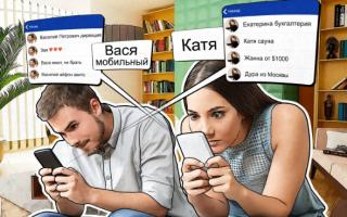Что за приложение GetContact и почему его запрещают в разных странах?
