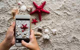 Как фотографировать на смартфон: шпаргалка для чайниковп»ї