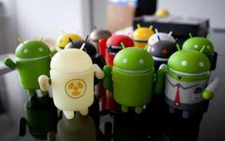 Извлечение аппаратного ключа полнодисковой защиты в телефонах Android на процессорах Qualcomm