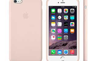 В чем отличие iPhone 6 от iPhone 6 Plus и какой выбрать?