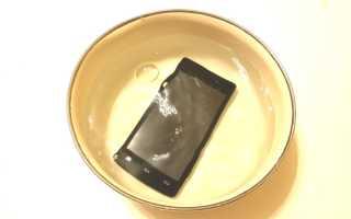 Что делать если утопил телефон в воде