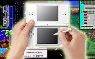 Nintendo DS Lite как мультиплатформенный эмулятор
