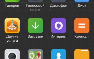Как управлять рабочими столами на Android: как убрать, добавить и закрепить десктоп