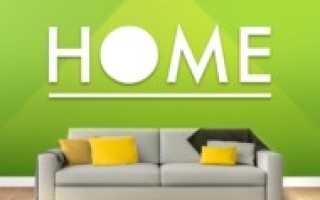 Скачать Home Design Makeover! на андроид v.2.1.3g