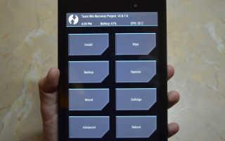 Скачать HUAWEI Multi Tool на русском языке