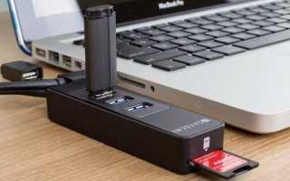 BIOS: настройка USB-портов и USB-контроллера